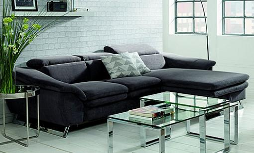 sofas el corte ingles chaiselongue